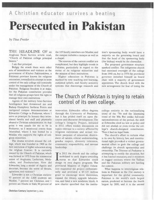 2014-09-03ChristianCentury-PakistanArticle-page-001